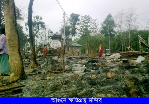 Ramgarh Burnt Down Temple