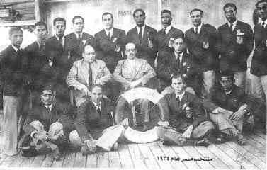 |7|تاريخ كأس العالم كاملا..صور+حقائق+أرقام..|7 Egypt1934