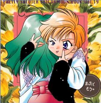 galería de Haruka y Michiru (Sailor Moon) Akira