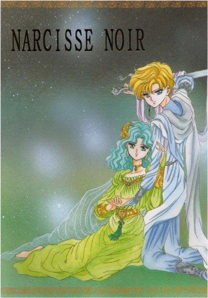 galería de Haruka y Michiru (Sailor Moon) A52