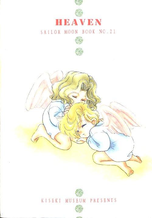 galería de Haruka y Michiru (Sailor Moon) Heaven_back