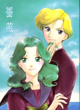 galería de Haruka y Michiru (Sailor Moon) Michiruka5