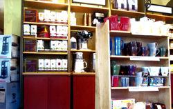 Starbucks Kierland