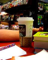B&N Coffee Cup