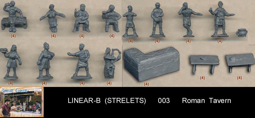 Strelets Models 1//72 NAPOLEONIC FRENCH SLEDGE TRAIN Part 2 Figure Set