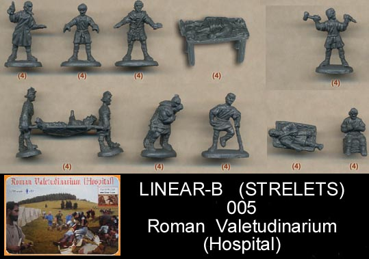 STRELETS MINIATURES 1//72 sold out Catalog 099 Roman Cavalry on the March