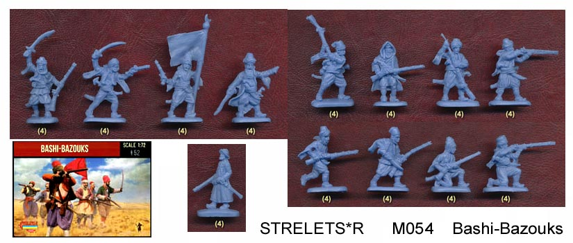 TOY SOLDIERS MADE RUSSIA serie AMERICAN CIVIL WAR STRELETS Miniatures 1//72