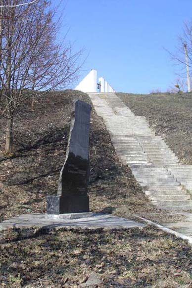 """""""Tschernobyl-Denkmal"""""""