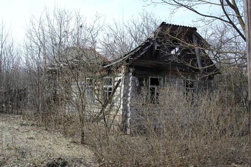 """Blockhaus"