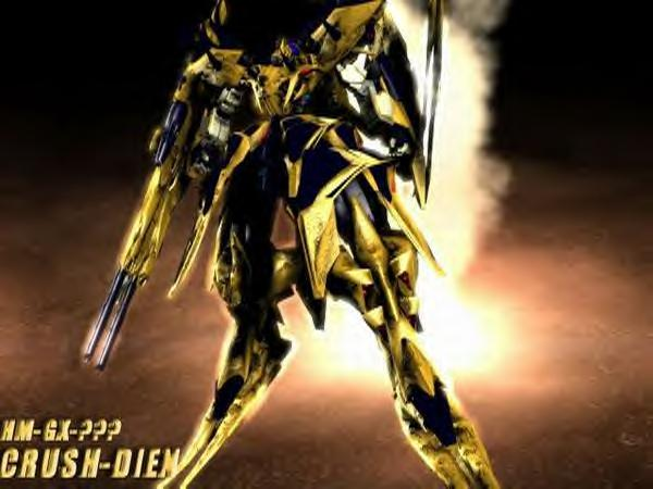 Gundam For The Barrel: Custom Gundam Shop