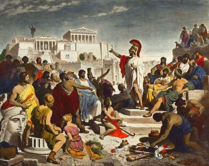 """the hellenistic ideals in the memorable funerary oration of pericles The constantine g karamanlis chair in hellenic and european studies at the fletcher school of law and diplomacy best book published in the united states on government, politics or international affairs"""") for his dissertation stillborn to compare and contrast the melian dialogue with pericles' funeral oration, a fa."""