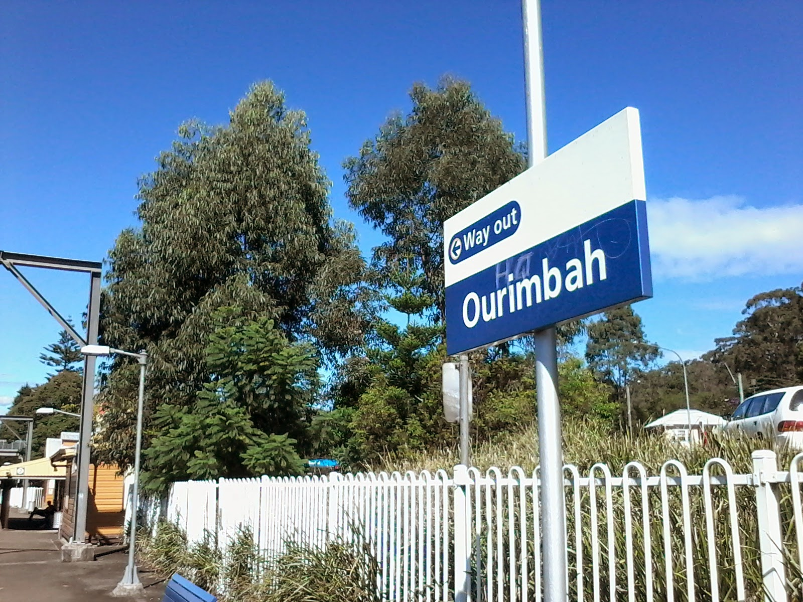 Our Ourimbah, in the bush, on the old Pacific Highway, at San Remo.