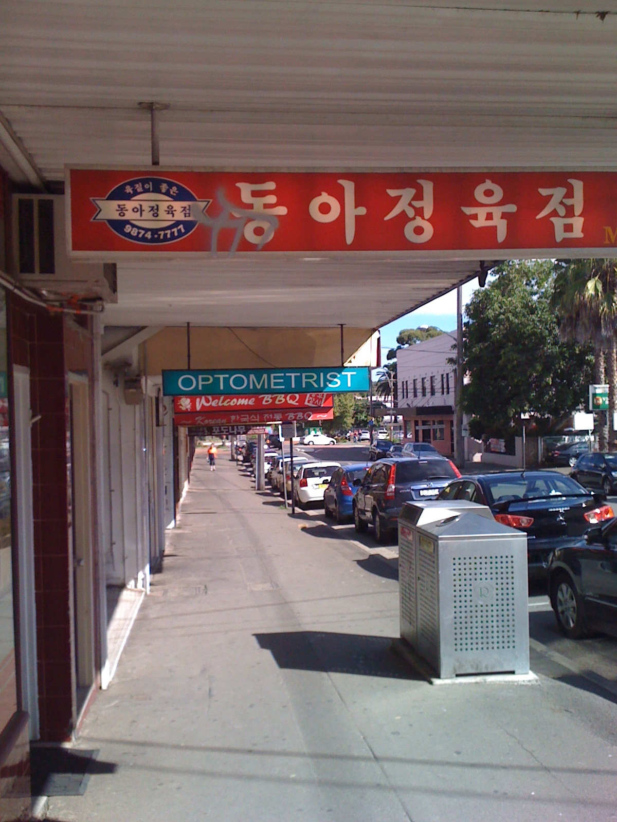 Eastwood, a Korean and Chinese Enclave in the Northern Suburbs of Sydney, New South Wales!