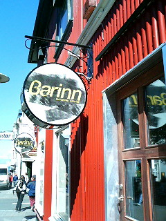 Barinn from the outside