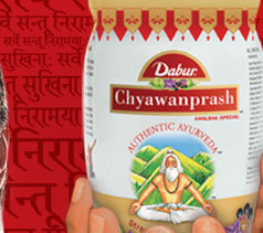 Chavanprash, powerful antioxidant of Ayurvedic medicine