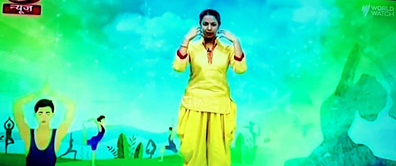 Yoga, the Indian Discipline