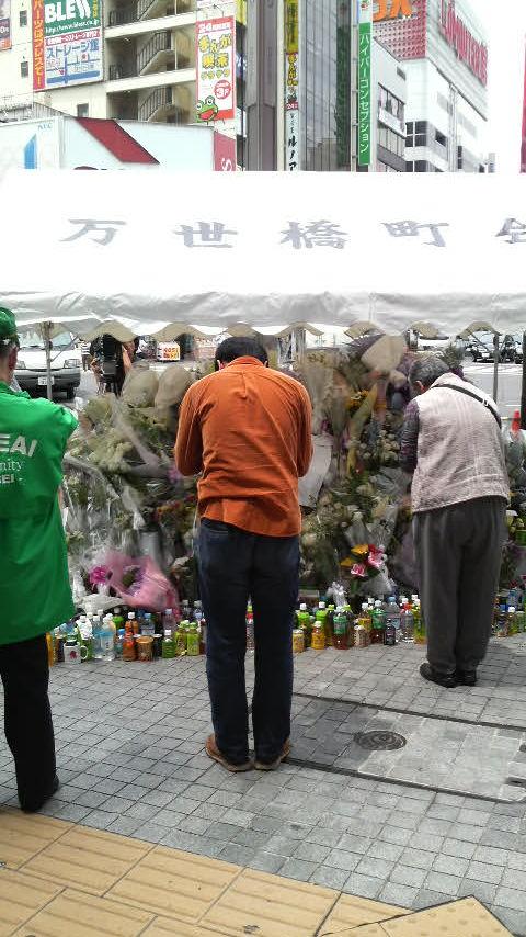 Crazed Otaku Massacre in Akihabara, Tokyo, Japan