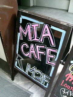 MIA Cafe on street behind Chou Dori, in Akihabara Japan