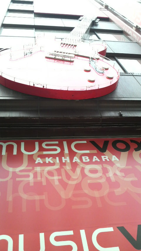 The ultimate music and electronic music resource in Akiahabara, Music Vox
