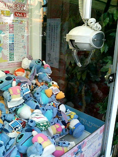 UFO Catcher outside Club Sega, Akihabara, March 23 2006