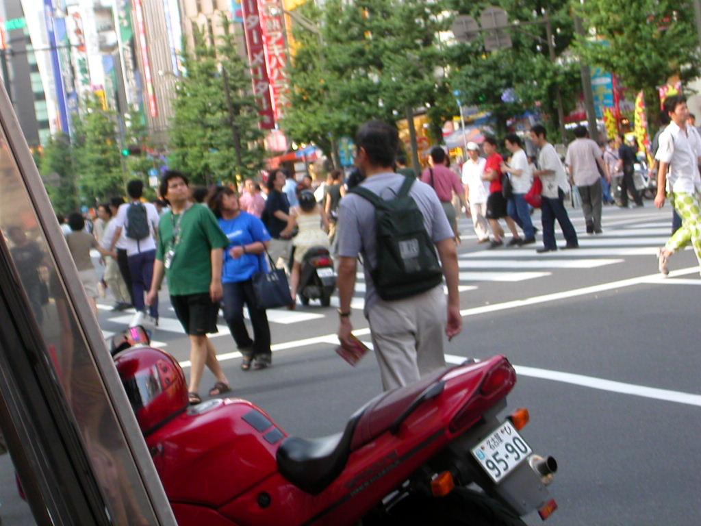 Akihabara Street Scene