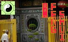 Feng Shui -- Chinese Geomancy