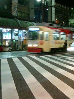 One Night in Kagoshima, Japan