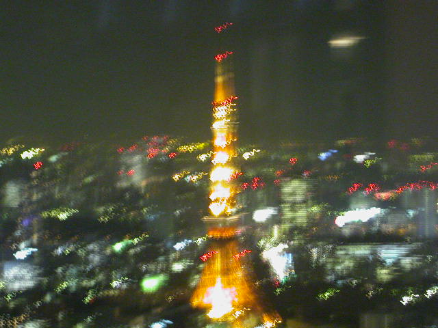 Tokyo Tower, as seen from Roppongi Hills Tower