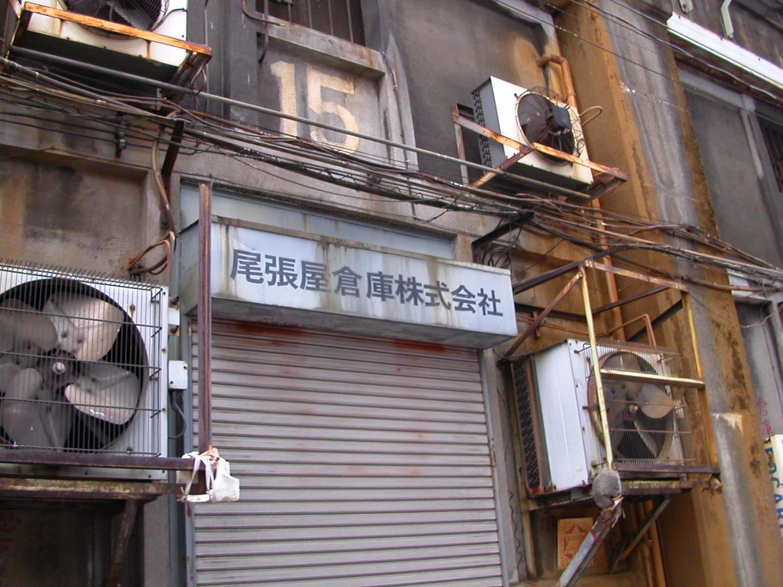 Rotors -- Under the Yamanote Line near Akihabara