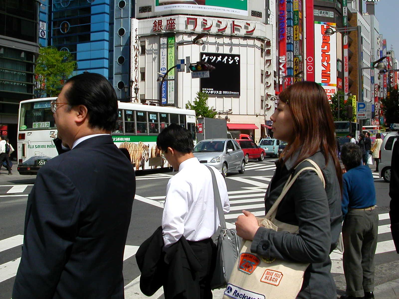 Shinjuku street near Kabukicho