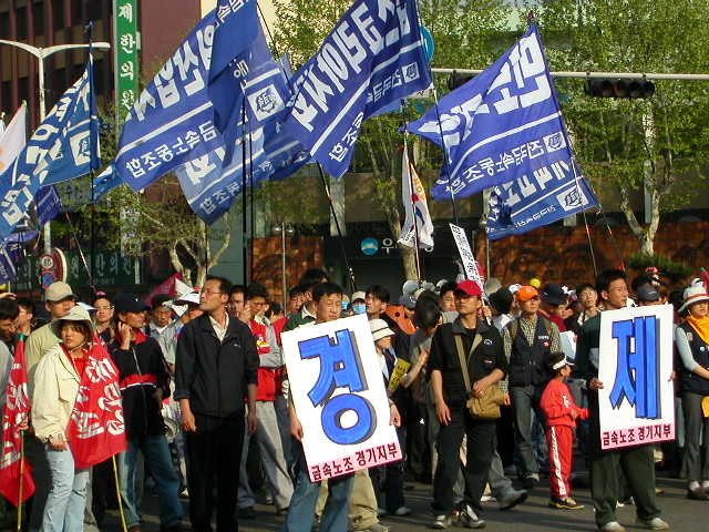 Mayday Protest in Seoul, South Korea, 2003