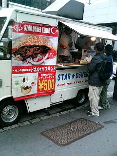 The mobile Star Doner Kebab van in Akihabara, Tokyo, Japan