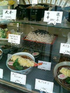 Yamato Soba Restaurant near the Kappabashi District in West Asakusa, Tokyo