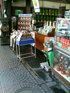 Old style Asakusa tea shop, with the grinding machine visible in the distance