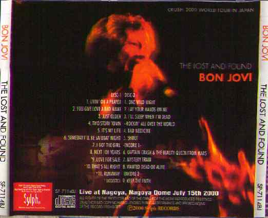 Bon Jovi Roll Your Tape