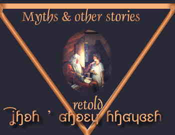 Myths & Other Stories