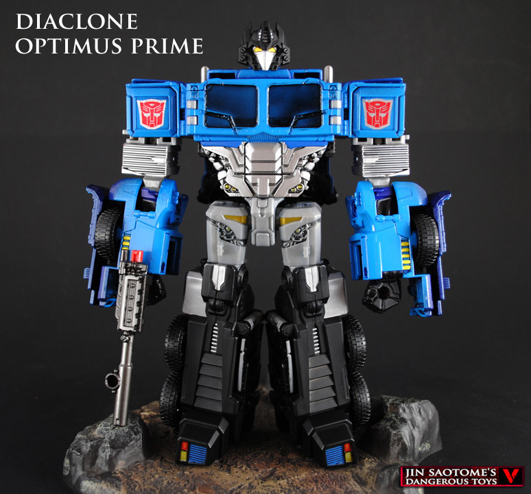 DiaclonePrime_001.JPG