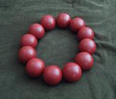 Akuma's Necklace
