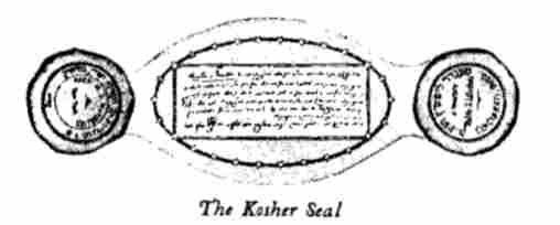 The Kosher Seal