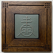 Roycroft Renaissance Mark Orb Framed Art Tile Click To Enlarge