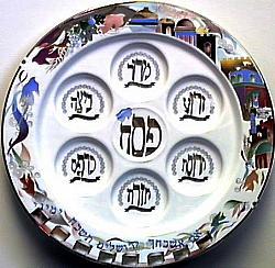 Passover Seder Plate - Pesach Seder Plate