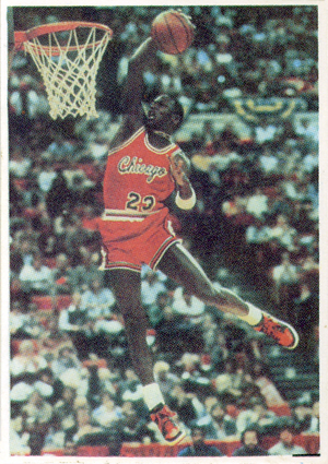 1989-90 Coca Cola Collegiate Collection North Carolina's Finest Gold Edition #65