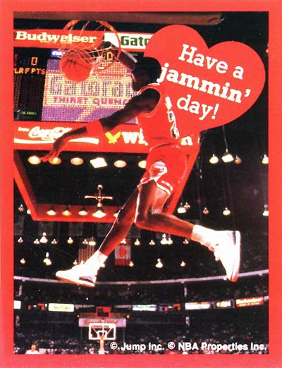 1991 Cleo Jordan Valentines NNO