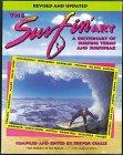 Surfin'Ary