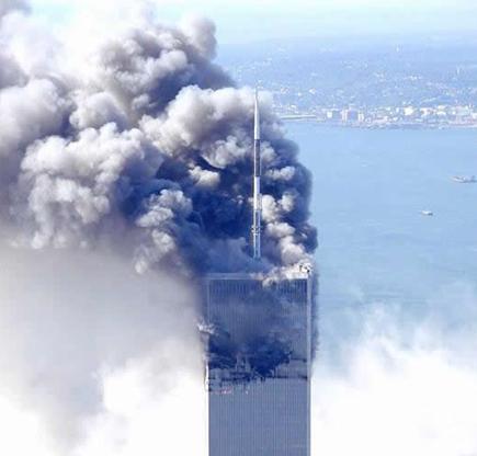 September 11th Aerial4