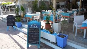 Alonissos restaurants, Ostria in Patitiri