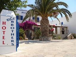 Brothers Hotel in Ios
