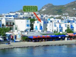 Sigma Studios Naxos