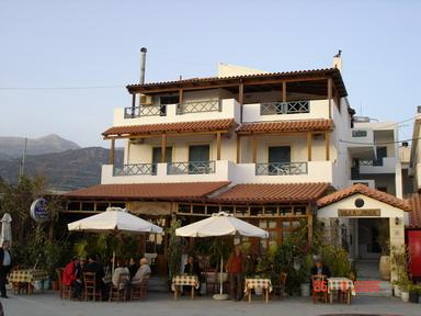 Psari Forada, Villa Irida