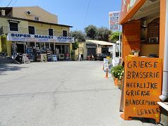 Corfu, Agios Gordis Beach